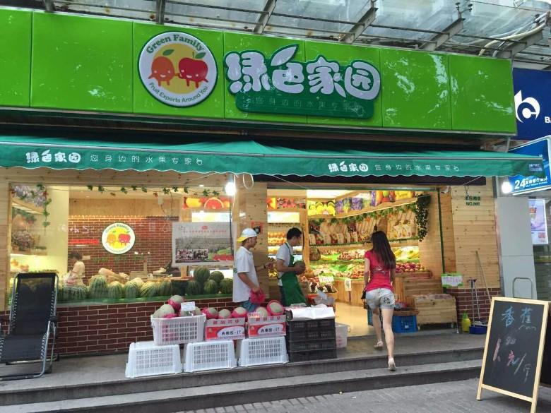 社区水果店装修设计