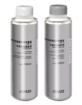 优选机油:  上汽大众汽油发动机合成机油(优选级)  5W-40