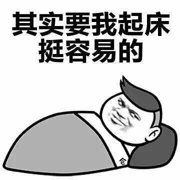起床后發現一走路前腳掌底部就壓得痛,就是大腳趾后面圖片