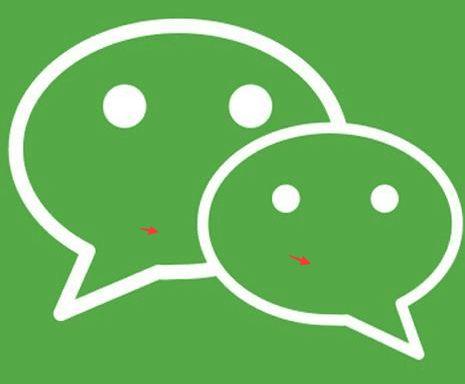 苹果手机怎么找回微信聊天记录