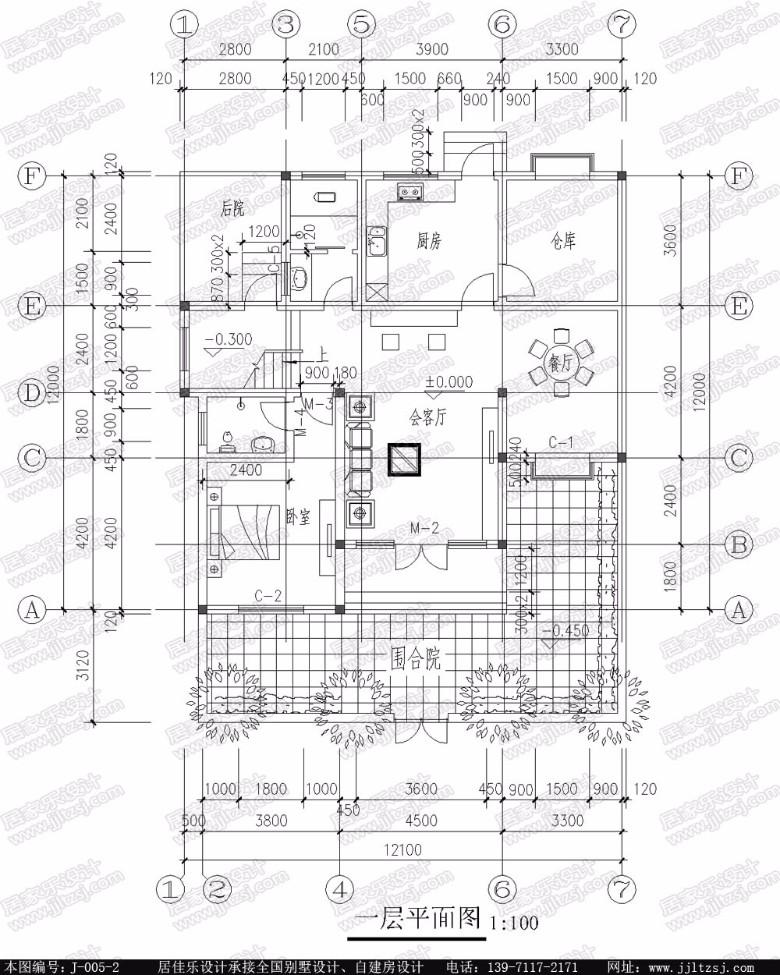 130平米新农村二层自建房别墅施工设计图(带庭院)-居