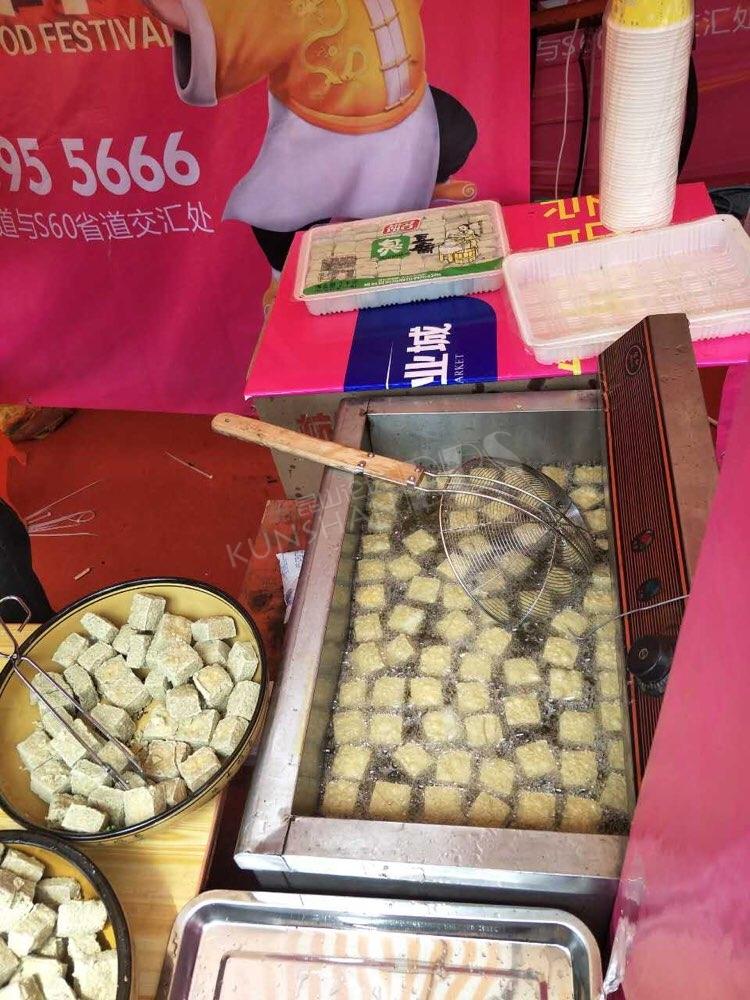 中国浙江天台白鹤首届国际美食节