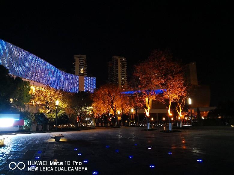 夜幕下的文化中心