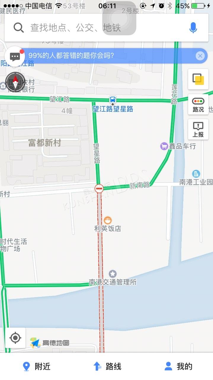 昆山张浦南港大桥拆除工程招标公告