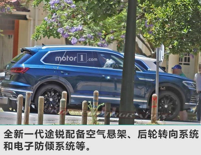 大众新一代途锐旗舰SUV 3月23日于中国全球首发-图1