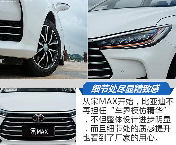 七大姑八大姨都上车吧 中国品牌家用MPV推荐-图8