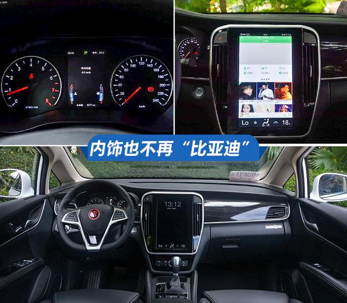 七大姑八大姨都上车吧 中国品牌家用MPV推荐-图9