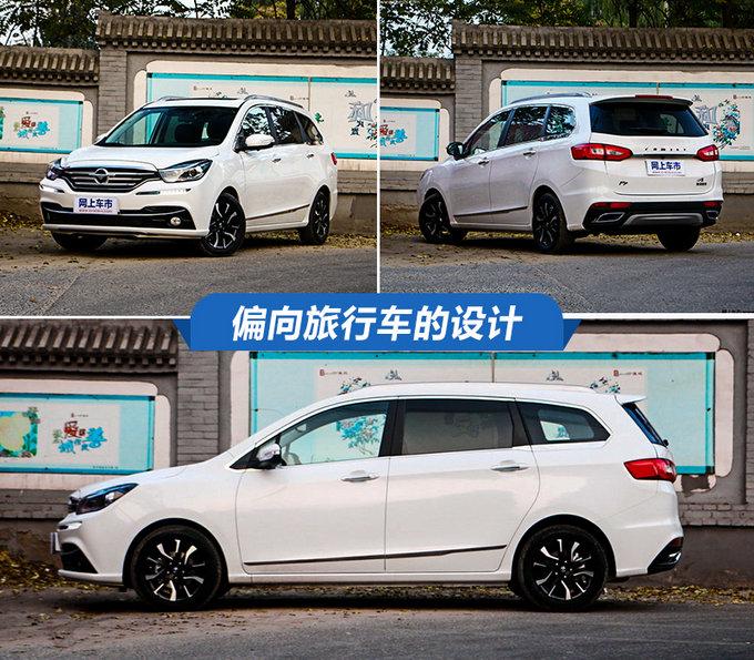 七大姑八大姨都上车吧 中国品牌家用MPV推荐-图3
