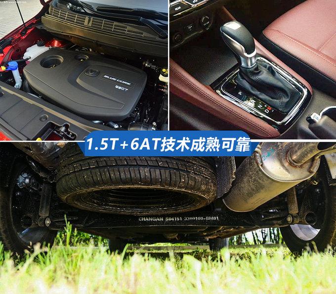 七大姑八大姨都上车吧 中国品牌家用MPV推荐-图7