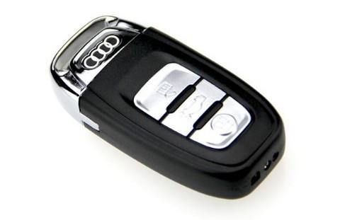 寻找不慎丢失的奥迪车钥匙