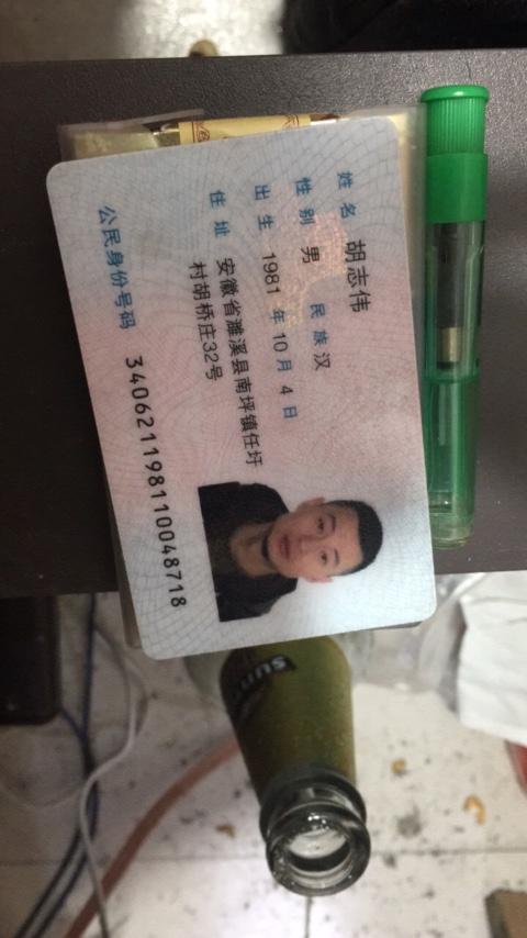 寻身包,内有身份证,驾驶证,