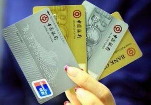 本人昆山农商银行卡(银行卡,自行车卡,公交卡)不小小遗失