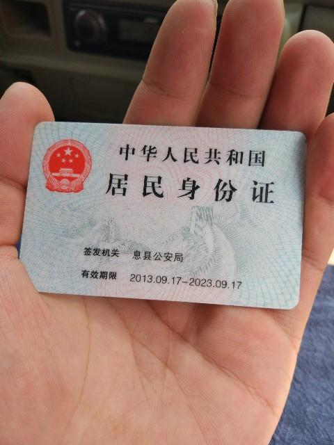 有好心人在太湖北路南浜路捡到身份证吗?