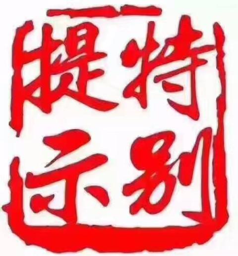 丢失原始股东合同书,黄浦江北路333号