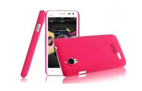 寻找一部玫红色手机套华为手机