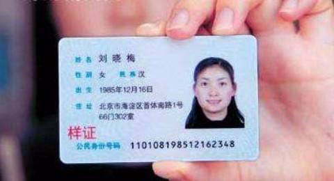 本人于2017年7月21日在张浦丢失一张身份证,姓名顾军,性别女