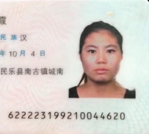 刘彩霞于8月27走的到现在一直联系不上&