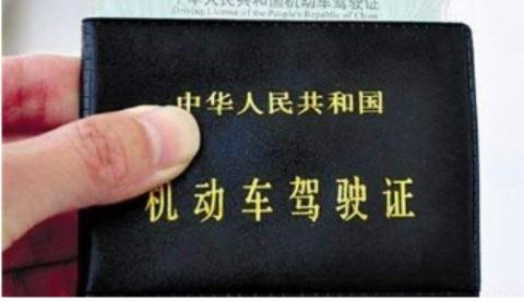 本人捡到驾驶证,姓名:罗亚萍