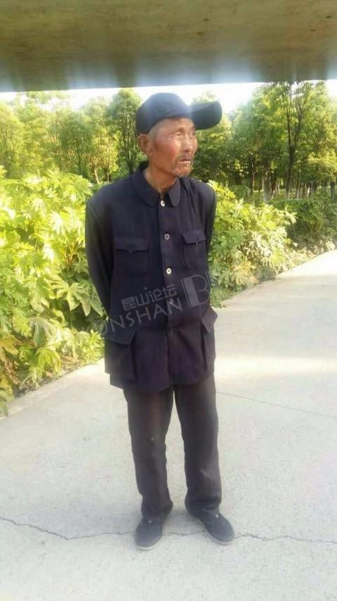 老人于10月14号在昆山湖滨花园小区外出至今未归