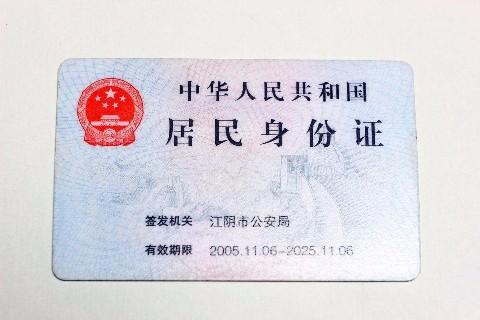 身份证丢失,姓名:黄洛新,城南到城北 走的柏庐路