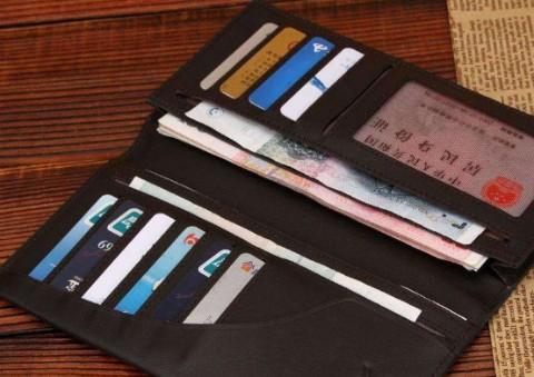 钱包丢失,钱包内有多张证件,油卡,银行卡!急急急