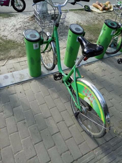 大宁购物合和广场永安公共自行车上丢失一份重要病例