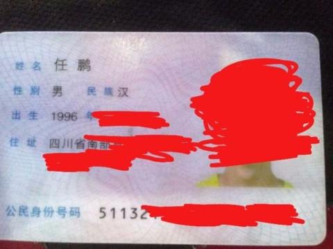 24号4点多在朝阳中路附近遗失棕色蓝色钱包,姓任,里面有身份证银行卡暂住证还有600块