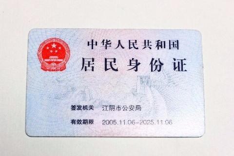 寻找安徽籍阜阳王世杰身份证