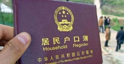 有那位好心人拉到一个甘肃的户口簿,户主叫刘玉来,必有重谢15995601029