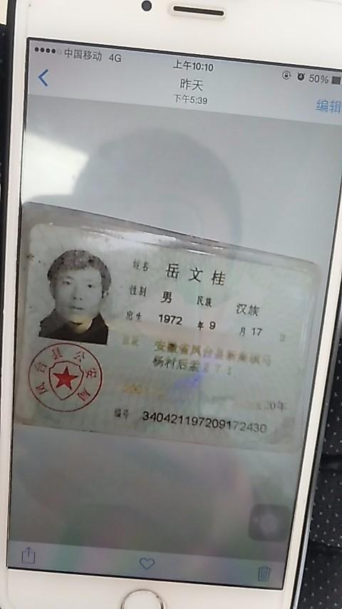 朋友父亲在昆山火车站昆城广场附近走失