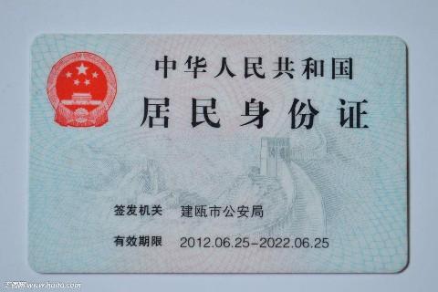 在昆山人民路 身份证丢失,姓名:张雷,希望捡到的归还,谢谢!
