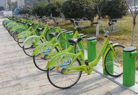 永安公共自行车(编号)【6032】