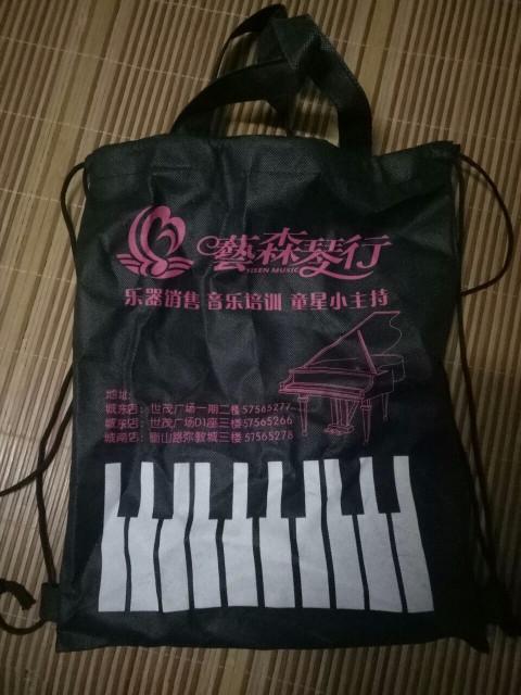 艺森琴行黑色手提包