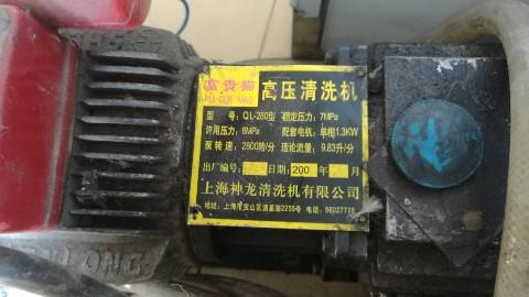 寻修理高压水枪的地方