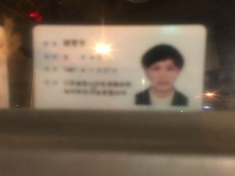 身份证银行卡社保卡