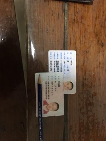 捡到身份证、社保卡,多张银行卡