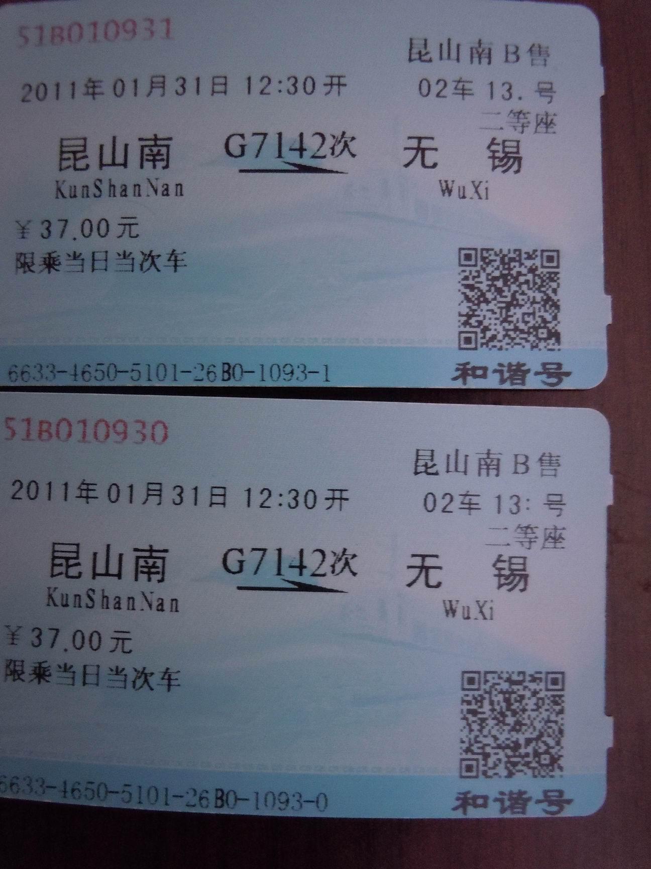 华人博彩策略网站