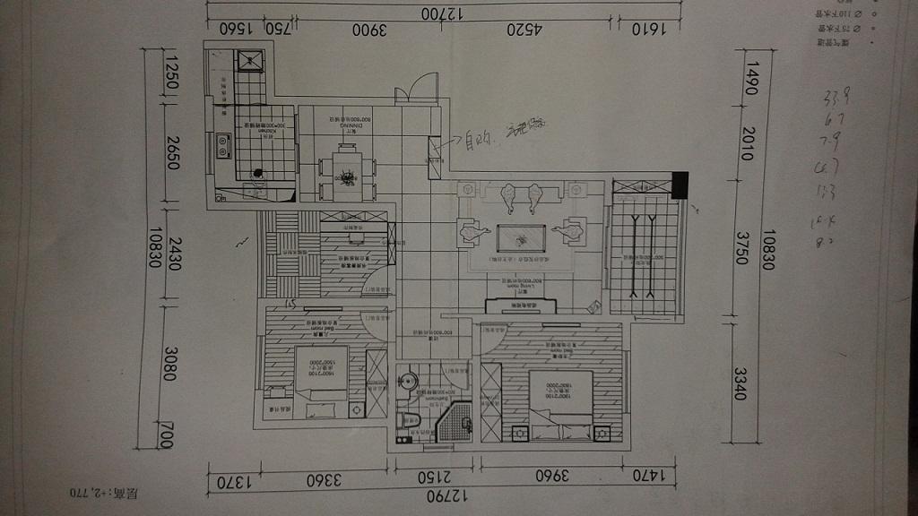 104平米小三房装修开工了 附图