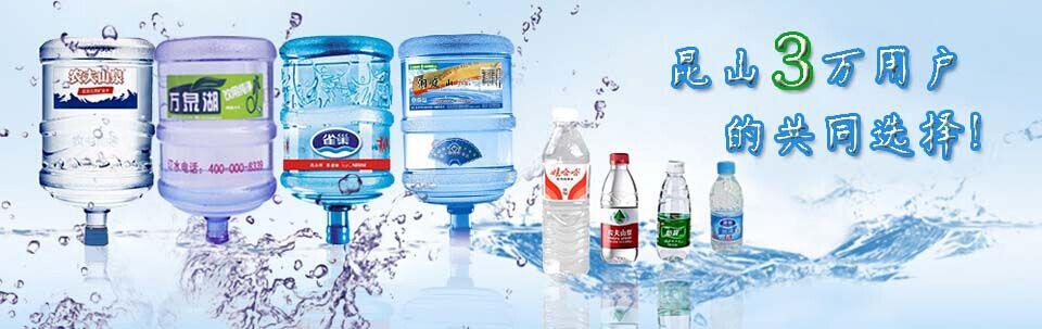 专业送水公司,专业配送桶装水|汽车之友