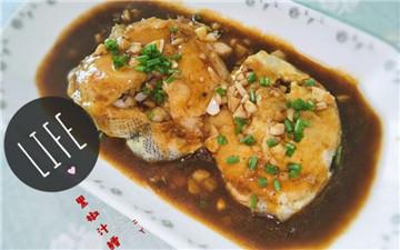 【黑椒汁鳕鱼+耗油菜心+老姜猪胰汤】