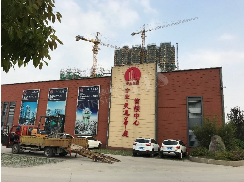 2017第四站——宇业·天逸华庭