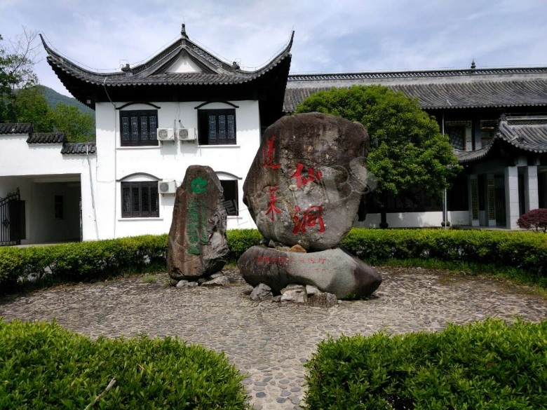 石台县旅游第一站--蓬莱仙洞