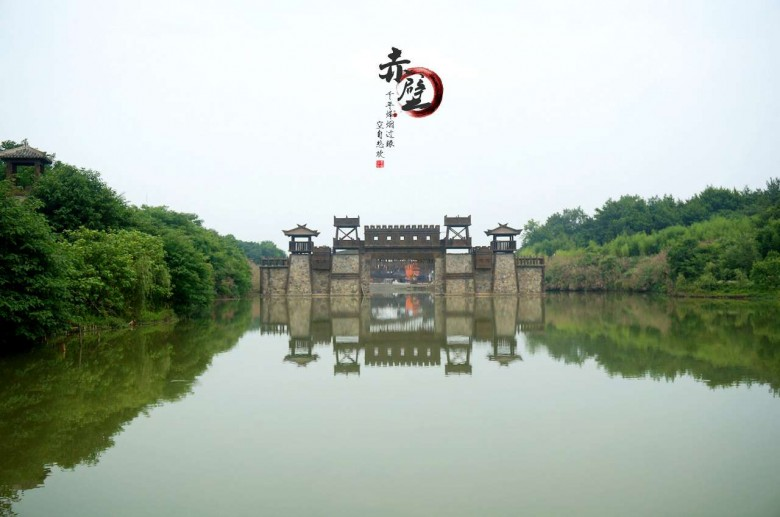 中国唯一保存完整的古遗址