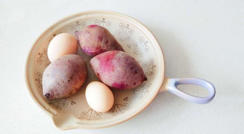年后早餐白粥紫薯