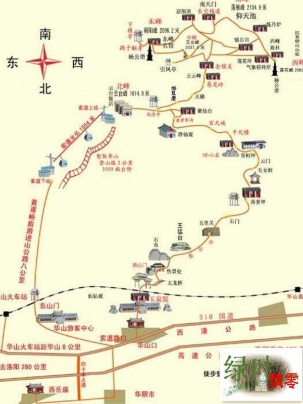 华山景区游览图_风景520