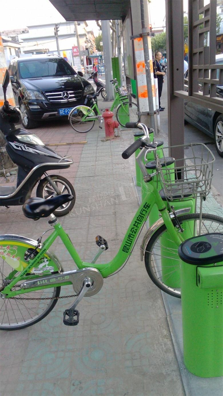 侵占公共自行车停车位怎么处理