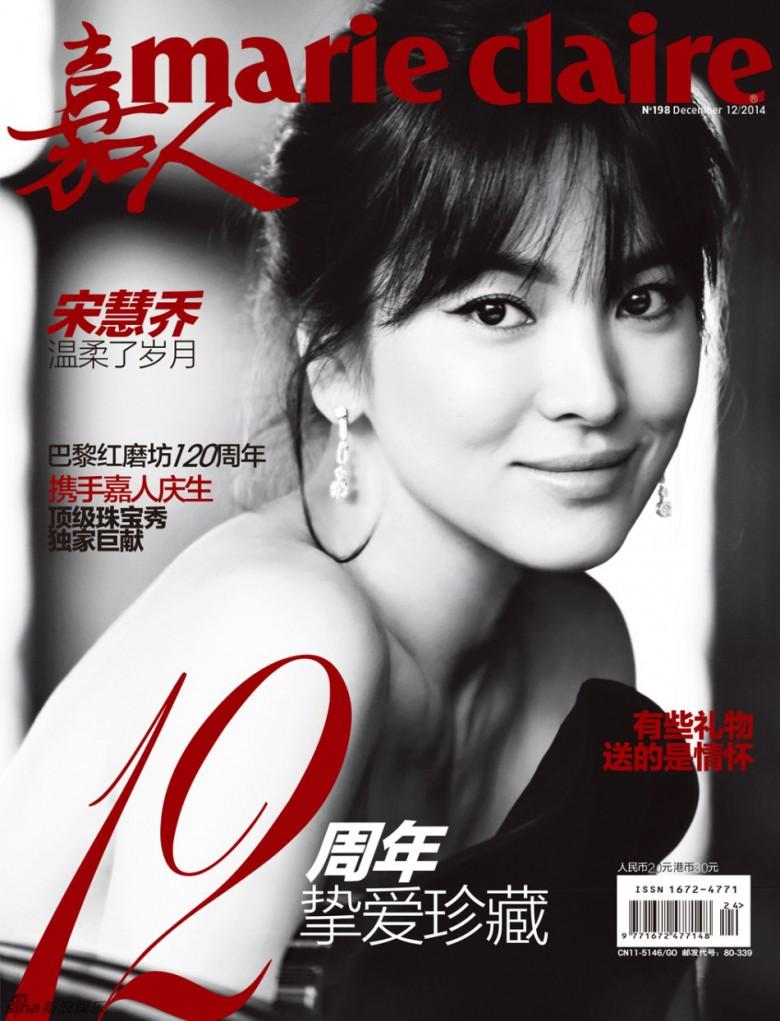 《嘉人》时尚杂志多少人关注?宋慧乔最新杂志封面,美哭惹