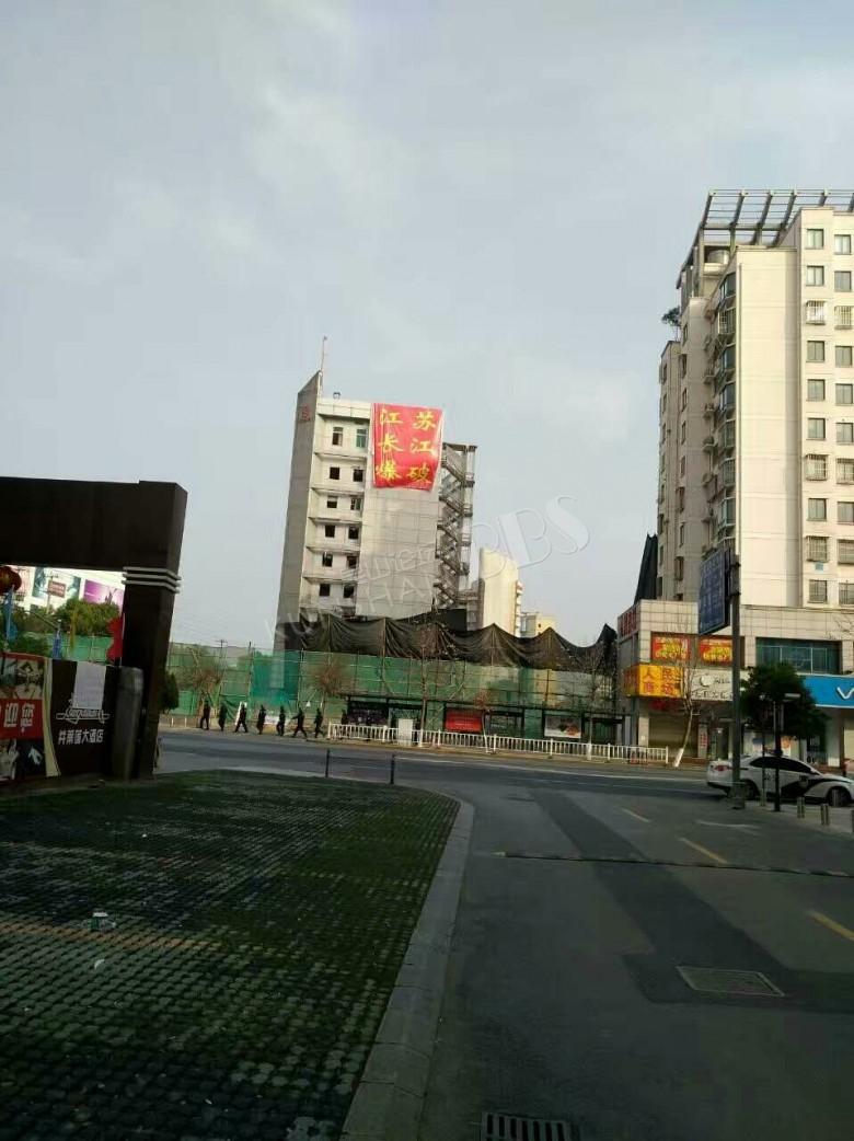 昆山三角塔原农村商业银行总部大楼还有30分钟就要了