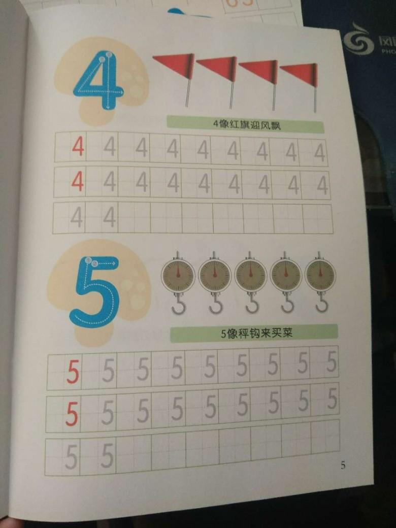 葛覃老师:这样书写是不规范的。1-9单个数字应该写在右半格。左半格是写十位数的。 [图片] [图片] [图片] [图片] ....... (2018-03-13 12:58)