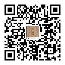 微信图片_20170825210225.jpg